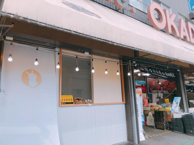 めるかーどキッチンまる札幌