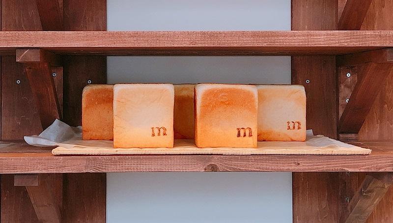 ルミトロン札幌円山店食パン