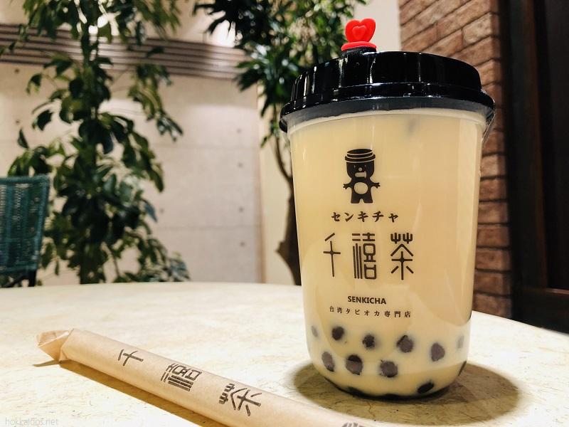千禧茶(せんきちゃ)タピオカミルクティー